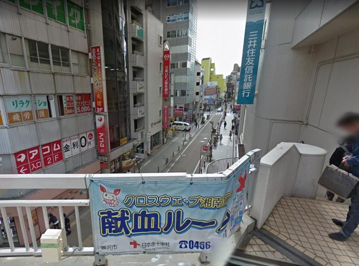 藤沢駅からファミリー通りを見た様子