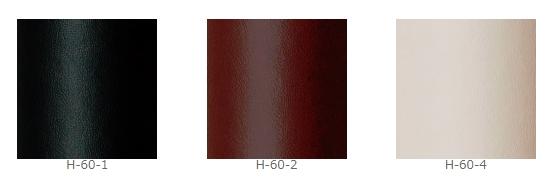エドガーの合成皮革カラー