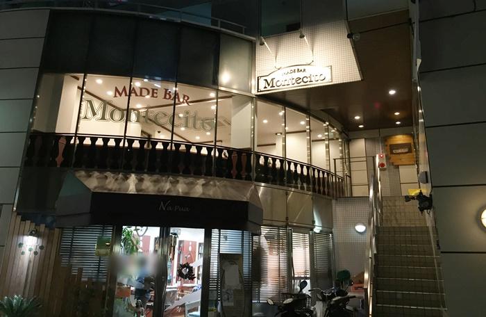 藤沢でメイドカフェバー開業を目指す道のり【その9 OPEN】