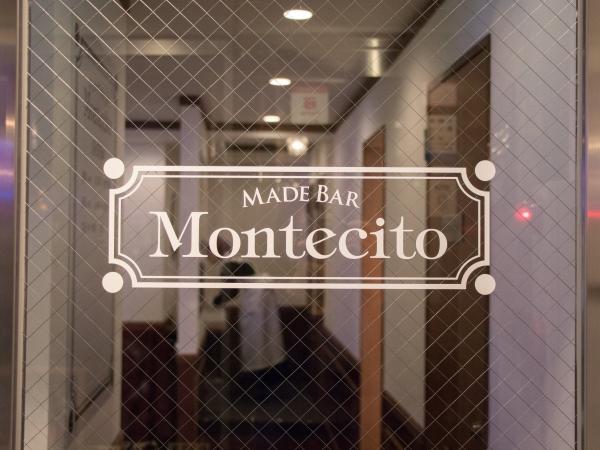 Montecitoの入口