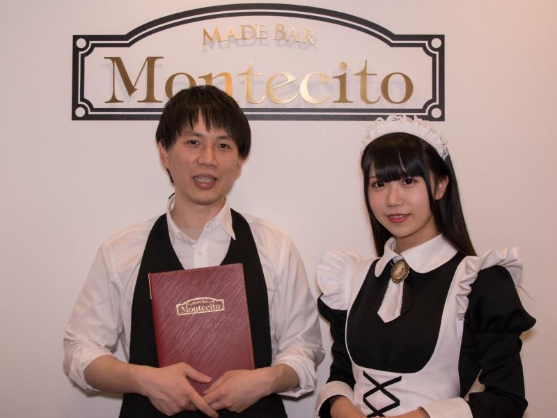 Montecitoの店長とメイド
