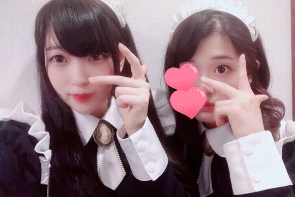 スナック「Maria&Miho」営業のお知らせ