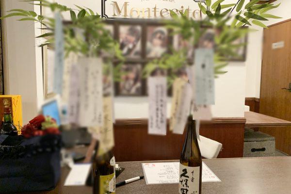 七夕イベント - ツイキャス版