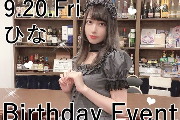 【2019.9.20】ひな【Birthday Event】