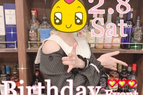 【2020.2.8】たま【Birthday Event】
