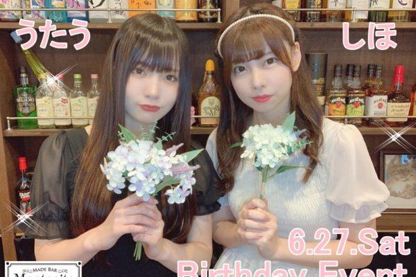 【2020.6.27】うたう&しほ【Birthday Event】