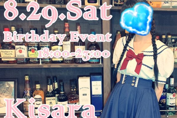 【2020.8.29】きさら【Birthday Event】