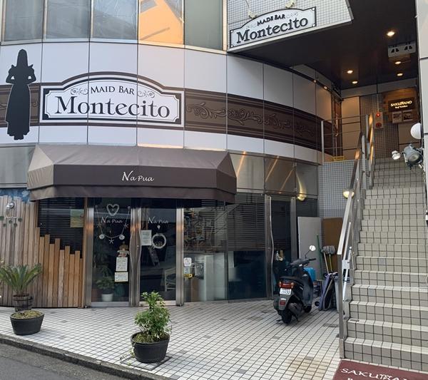 藤沢のメイドカフェバーMontecitoの外観