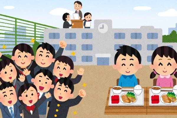 【なりきり】学生【イベント】