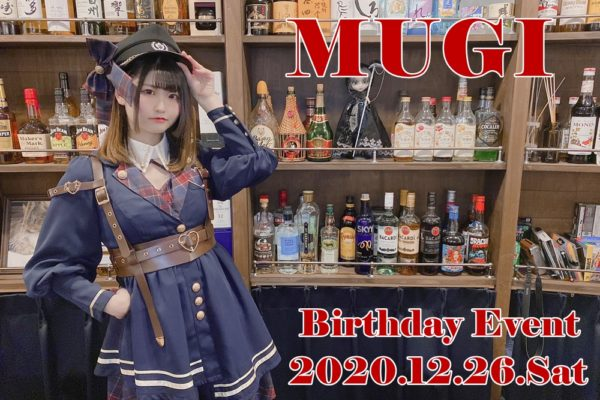 【2020.12.26】むぎ【Birthday Event】